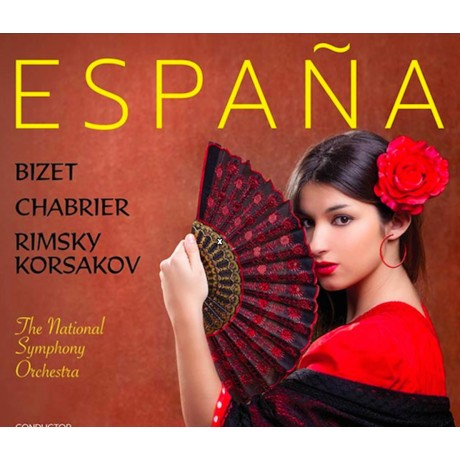 Espana: A Tribute To Spain Direct To Disc 180g / D2D LP