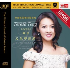 [MQA-CD/HQCDOII] Xuong Tang - We meet again Teresa Teng (陳佳 - 又見鄧麗君 【HQCDII】)