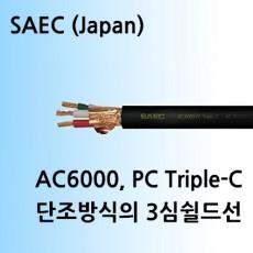 SAEC AC-6000 PC-Triple C 3심 선재